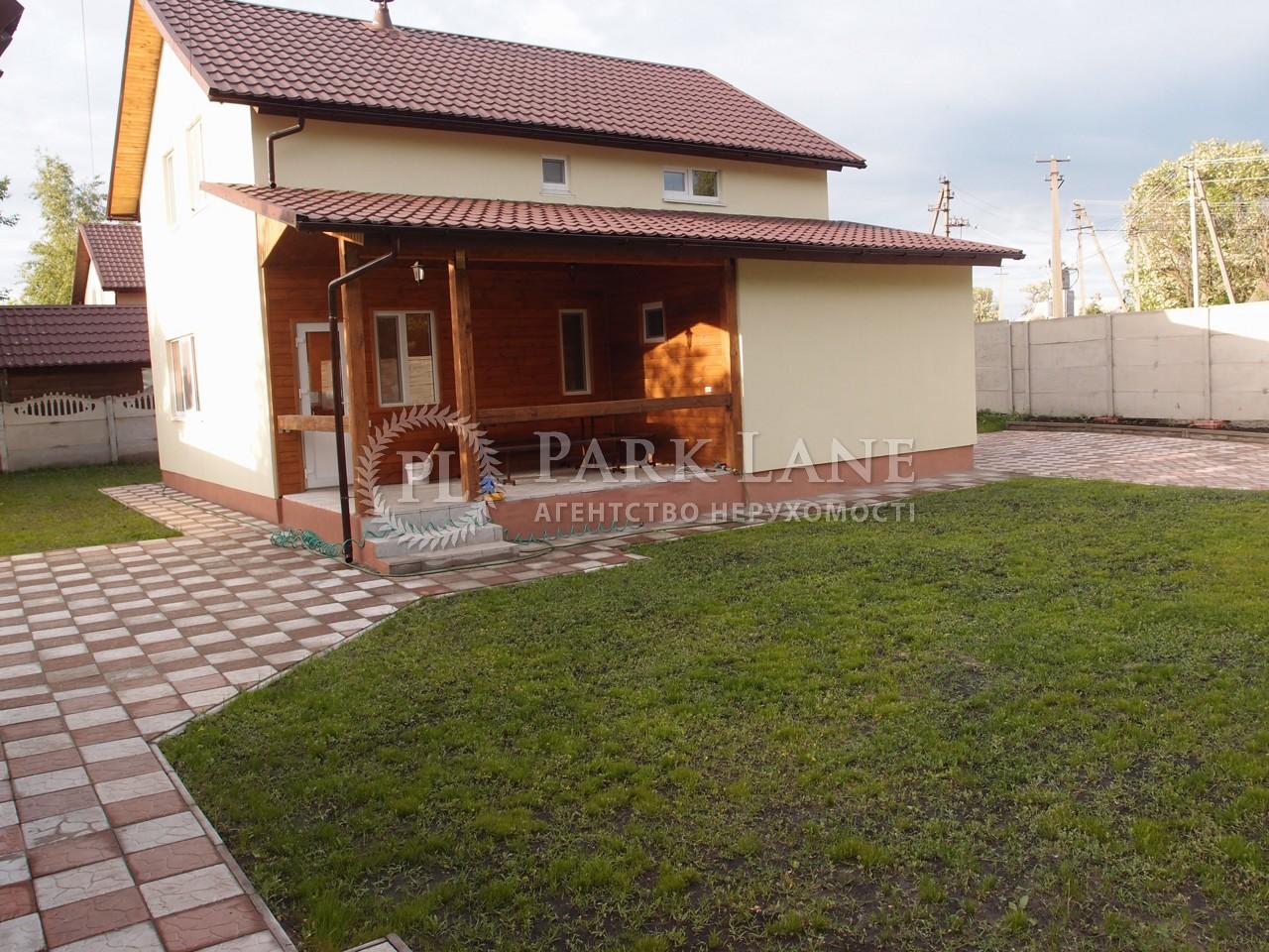 Дом Хотяновка, J-21014 - Фото 1