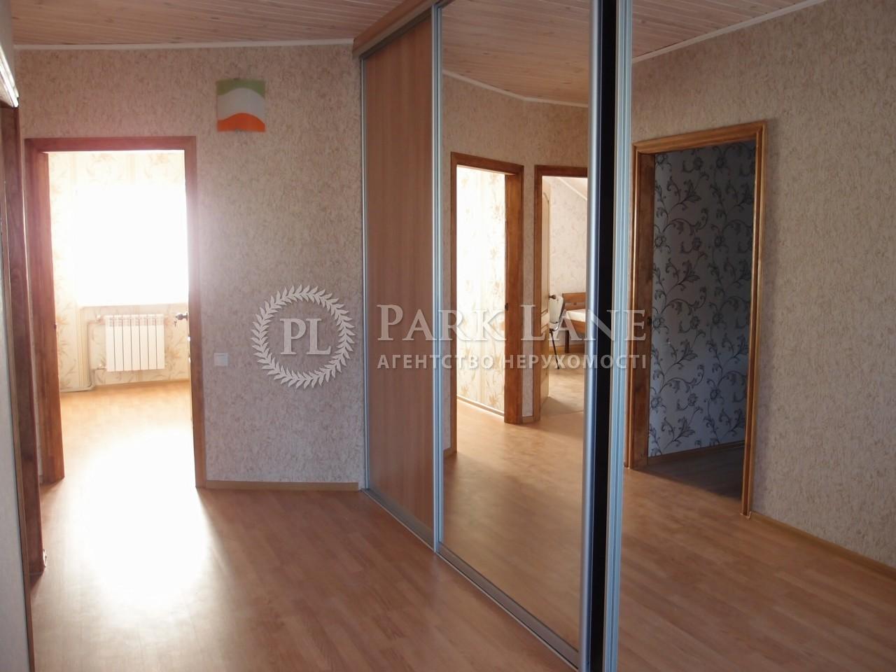 Дом Хотяновка, J-21014 - Фото 7