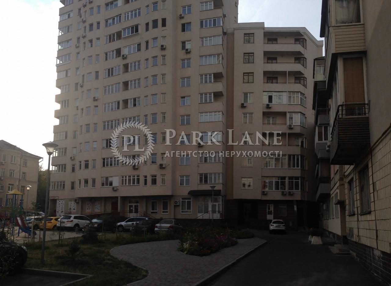 Квартира ул. Кривоноса Максима, 15, Киев, J-28510 - Фото 1