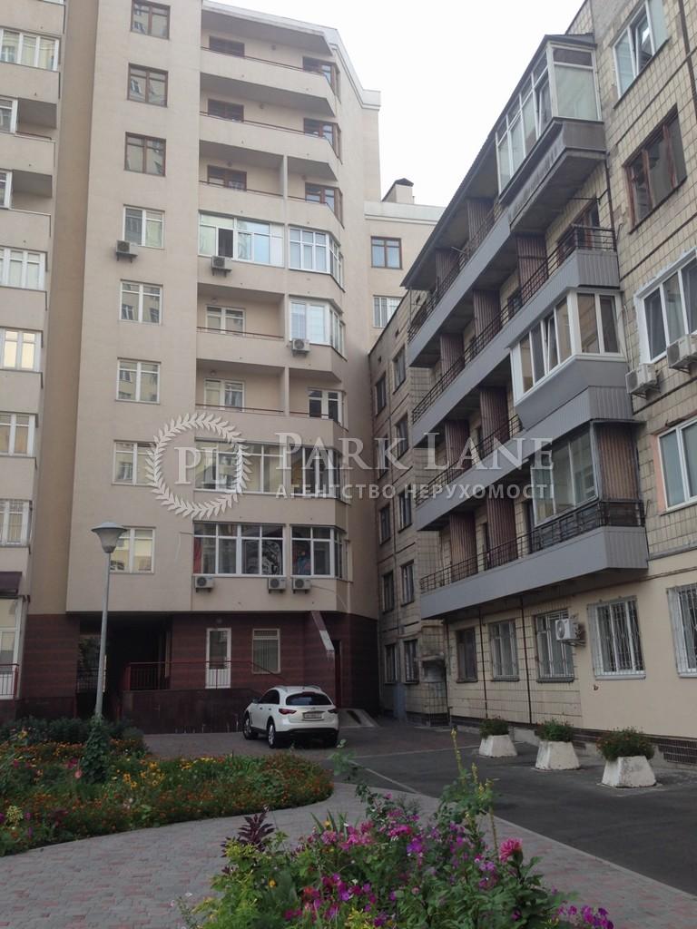 Квартира ул. Кривоноса Максима, 15, Киев, J-28510 - Фото 24