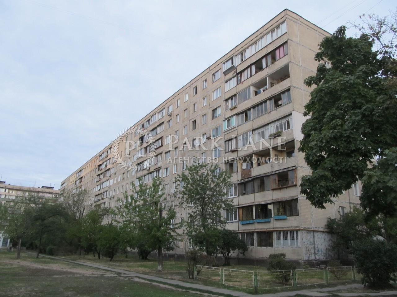 Квартира ул. Архипенко Александра (Мате Залки), 4а, Киев, L-28544 - Фото 1
