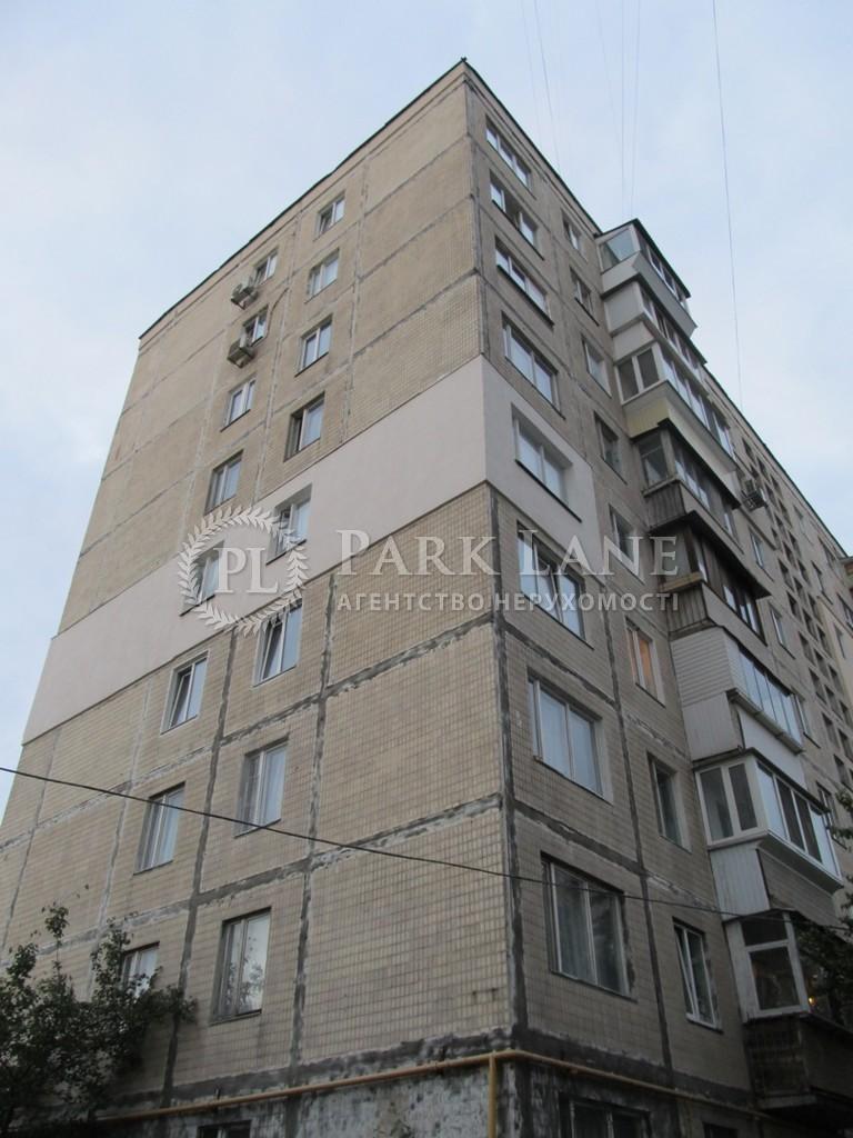 Квартира ул. Архипенко Александра (Мате Залки), 4а, Киев, L-28544 - Фото 4