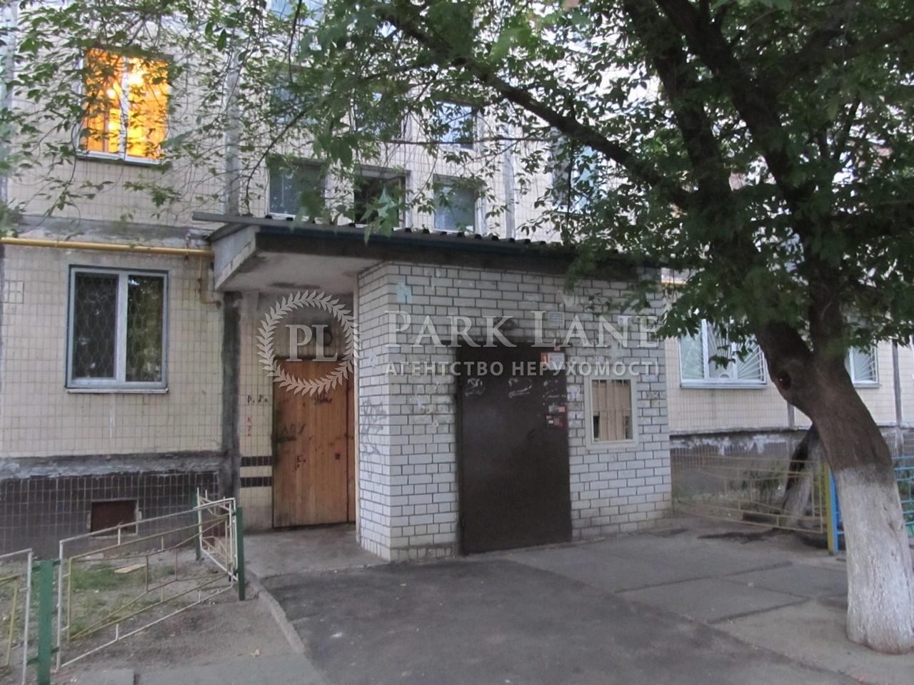 Квартира ул. Архипенко Александра (Мате Залки), 4а, Киев, L-28544 - Фото 5