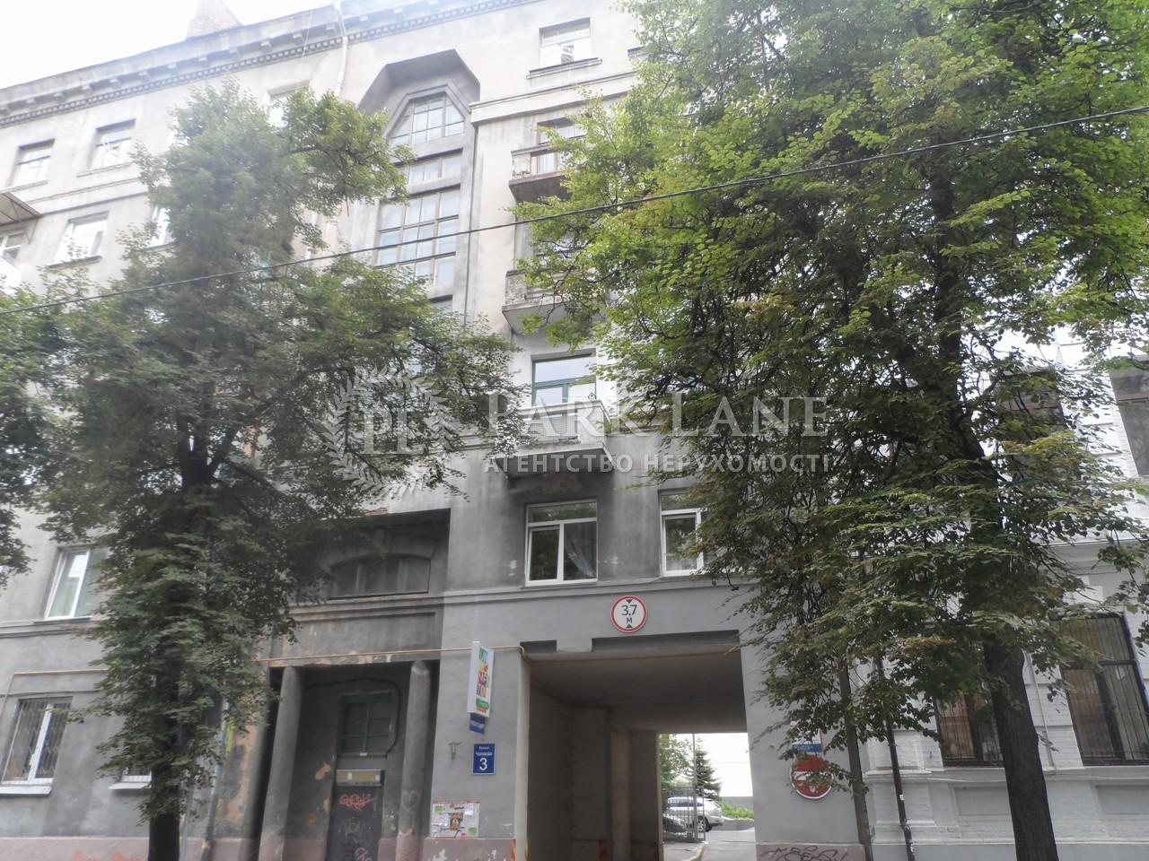 Офис, ул. Липинского Вячеслава (Чапаева), Киев, R-11471 - Фото 10