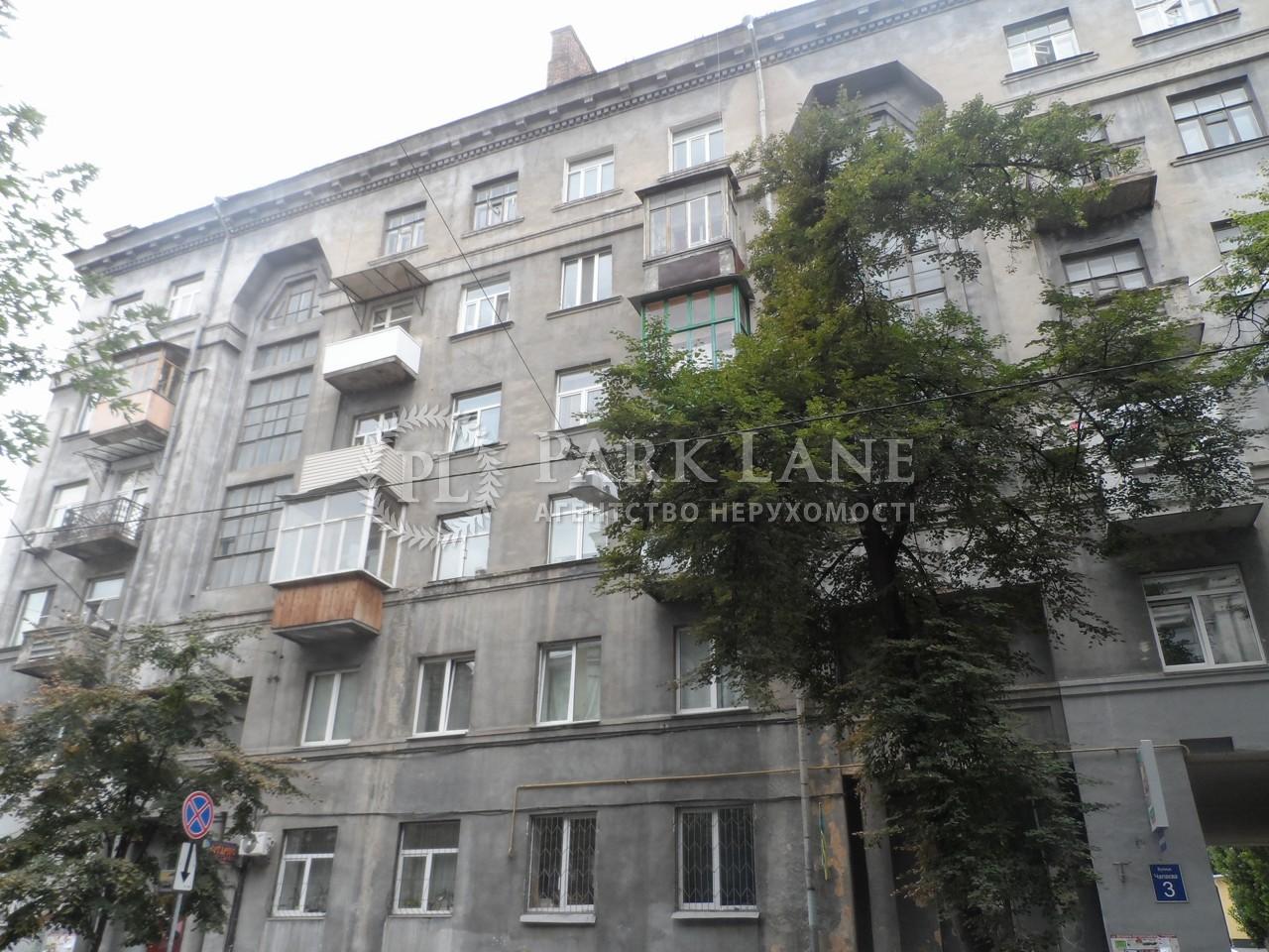 Офіс, вул. Липинського В'ячеслава (Чапаєва), Київ, R-11471 - Фото 1