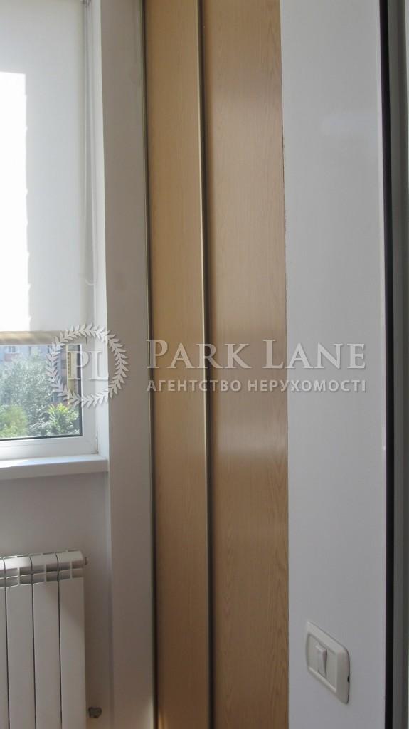 Квартира вул. Ахматової Анни, 33, Київ, R-13579 - Фото 10