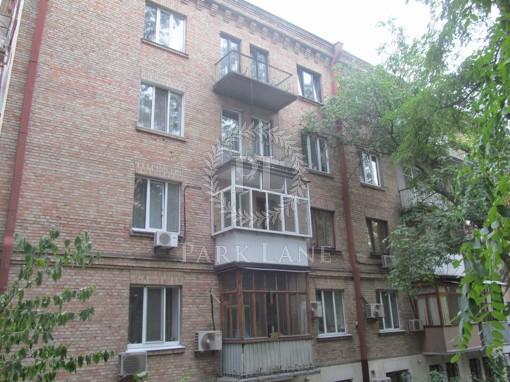 Квартира, Z-1336527, 9