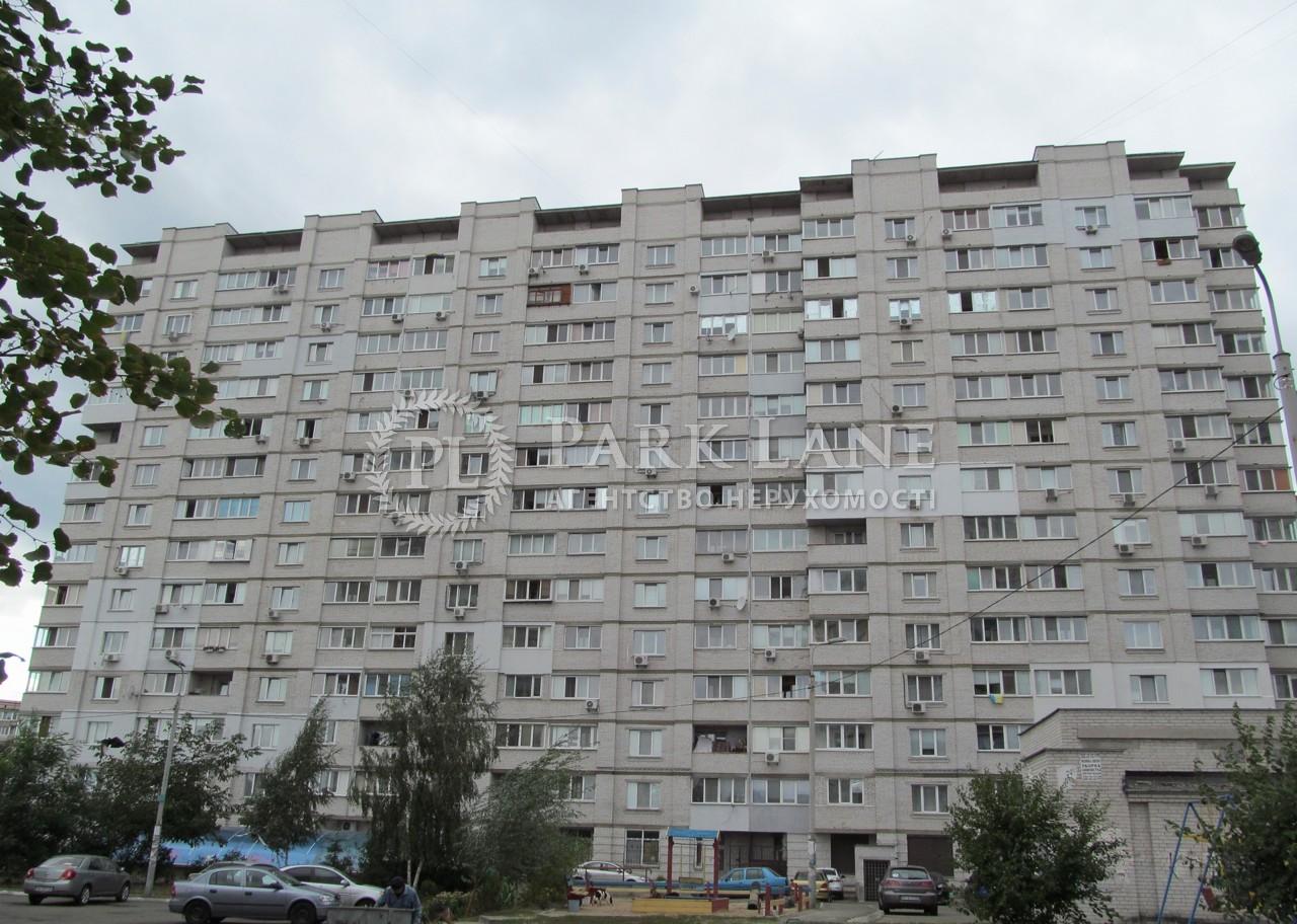 Квартира ул. Булаховского Академика, 5д, Киев, Q-1061 - Фото 17