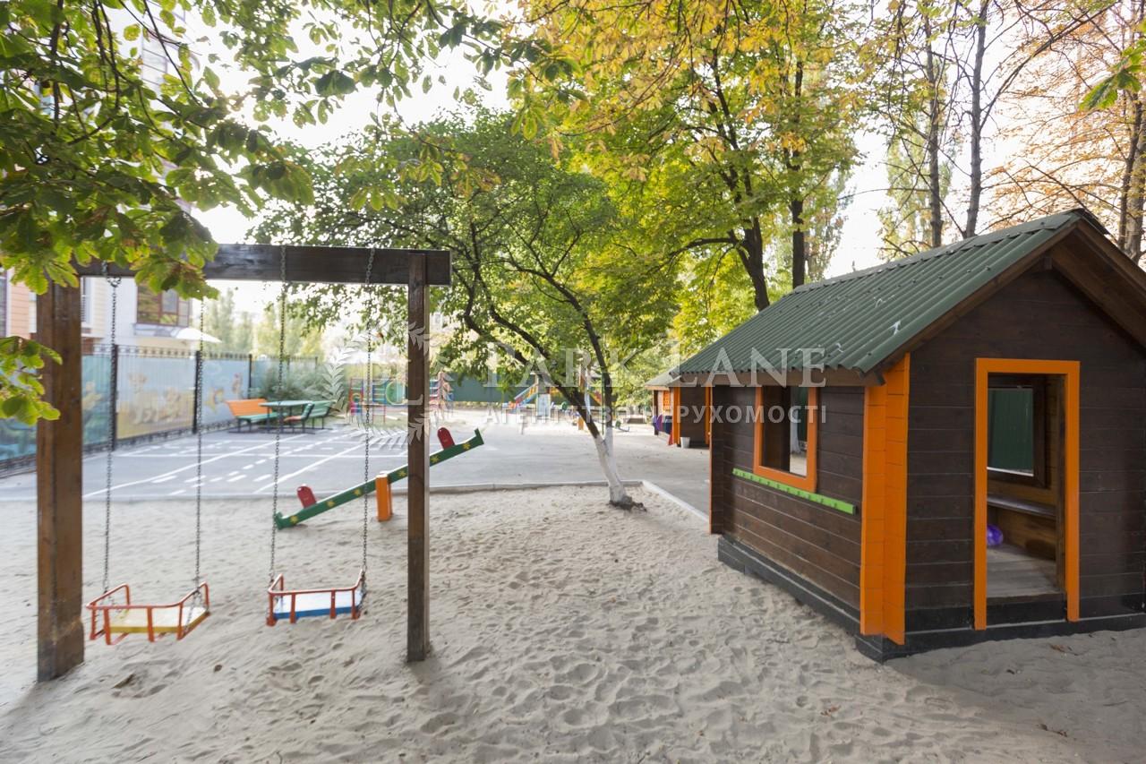 Квартира ул. Крещатик, 27б, Киев, R-6798 - Фото 3