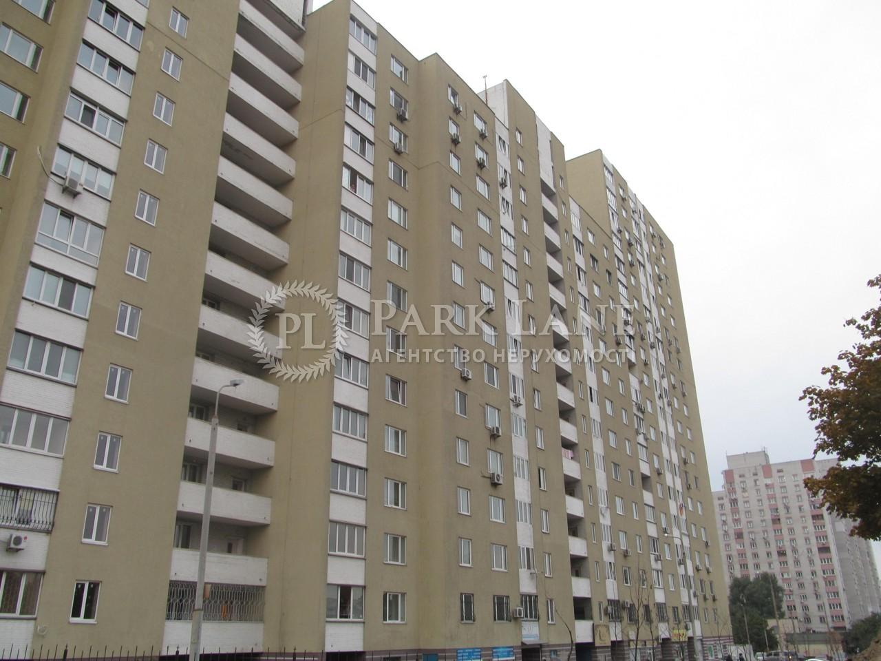 Квартира Z-1528253, Харьковское шоссе, 58а, Киев - Фото 7