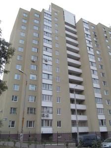 Квартира Z-1528253, Харьковское шоссе, 58а, Киев - Фото 8