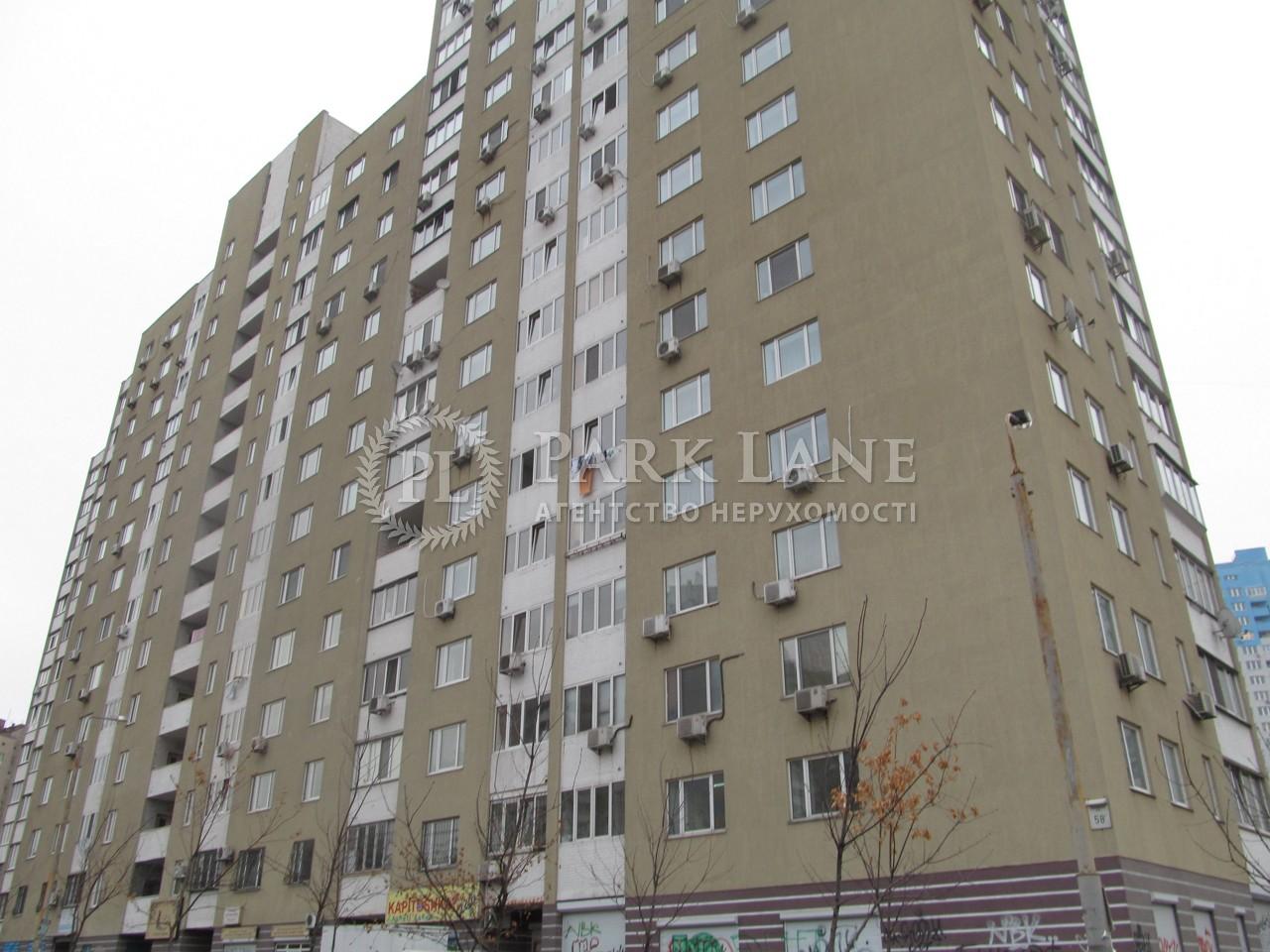 Квартира Z-1528253, Харьковское шоссе, 58а, Киев - Фото 10