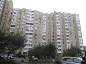Квартира Z-1528253, Харьковское шоссе, 58а, Киев - Фото 9