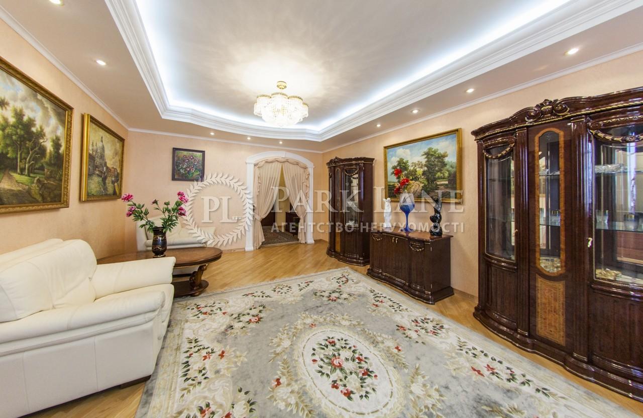 Квартира ул. Хмельницкого Богдана, 41, Киев, D-18368 - Фото 5