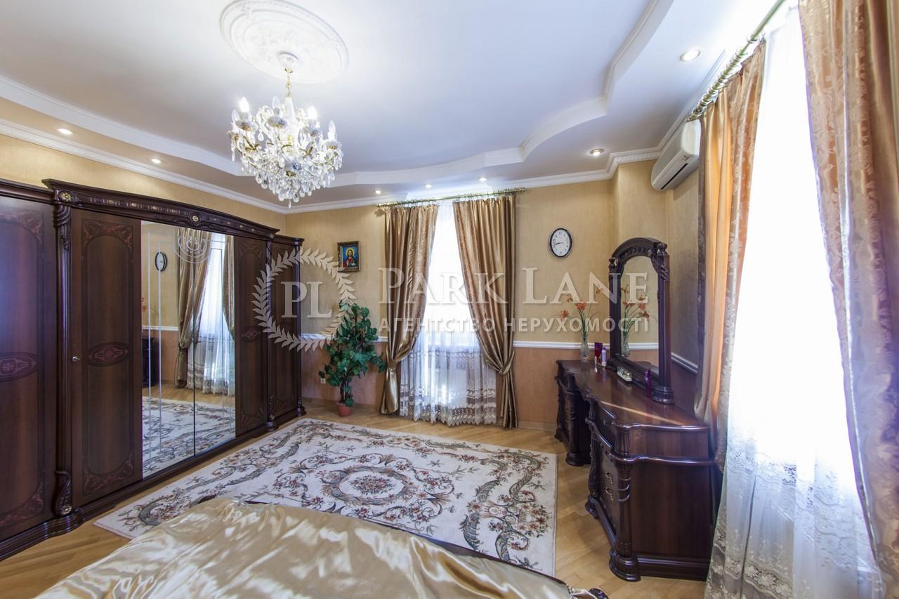 Квартира ул. Хмельницкого Богдана, 41, Киев, D-18368 - Фото 18