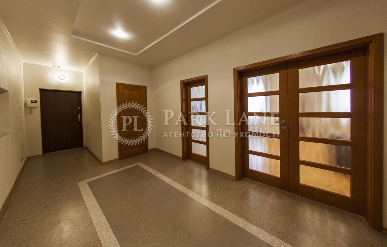 Квартира ул. Предславинская, 31/11, Киев, J-21255 - Фото 18