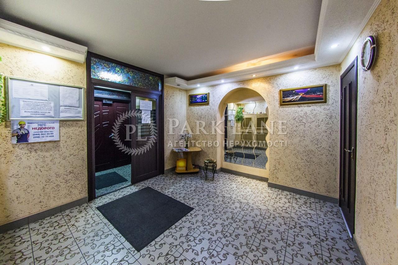 Квартира K-21587, Никольско-Слободская, 6а, Киев - Фото 41