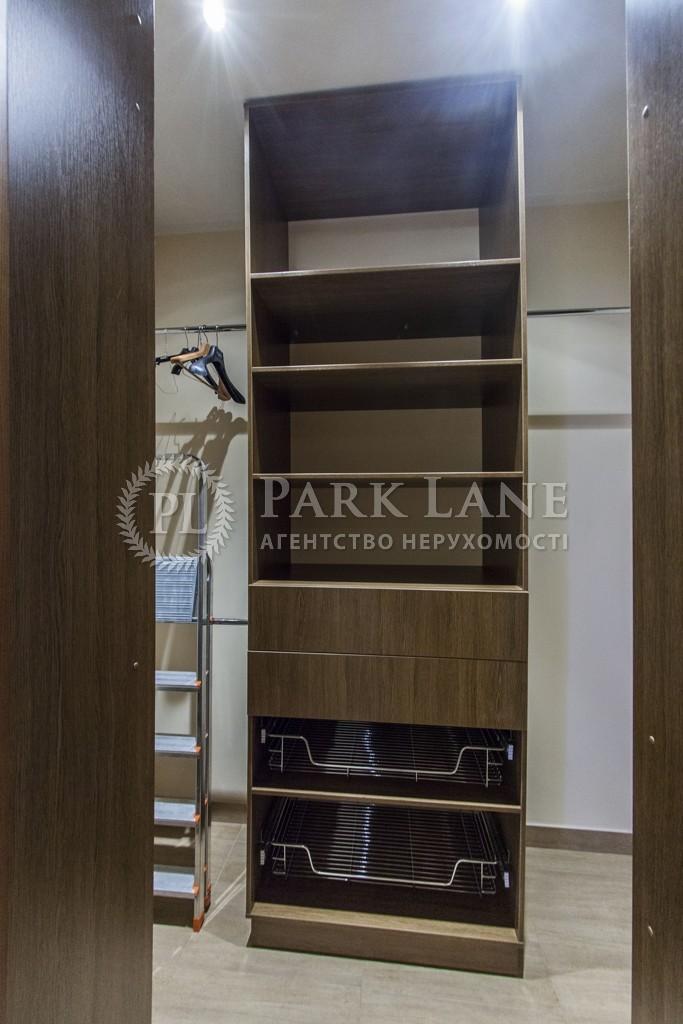 Квартира ул. Круглоуниверситетская, 3/5, Киев, X-24845 - Фото 23