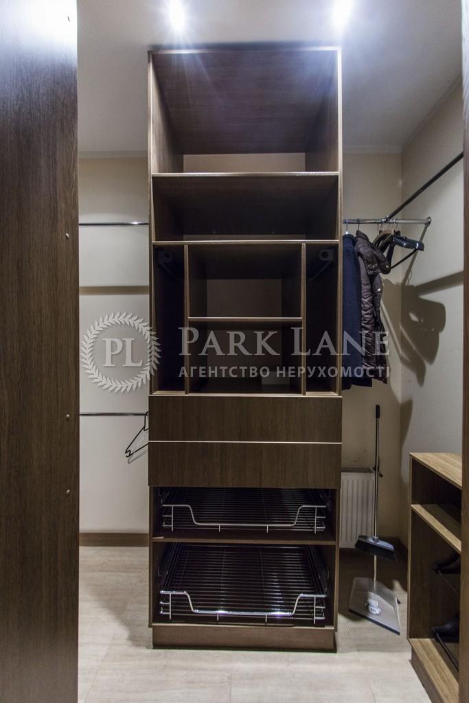 Квартира ул. Круглоуниверситетская, 3/5, Киев, X-24845 - Фото 24