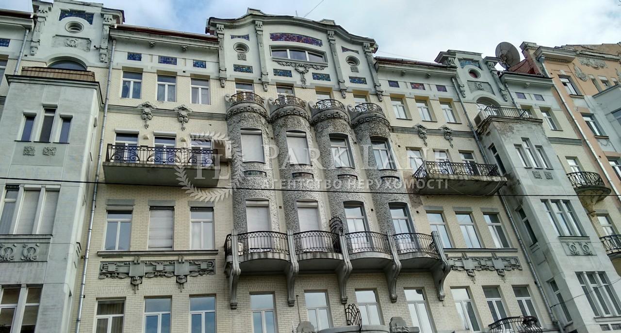 Квартира ул. Пушкинская, 21, Киев, R-13658 - Фото 20