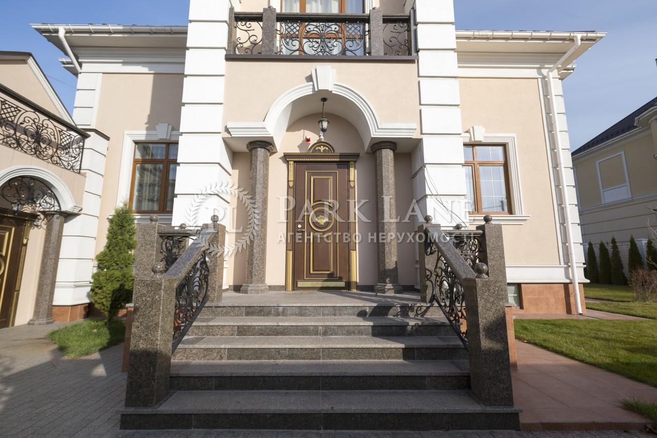 Дом Крюковщина, N-15344 - Фото 56