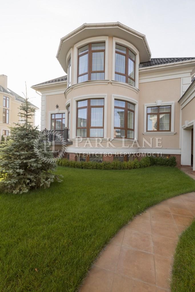 Дом Крюковщина, N-15344 - Фото 62