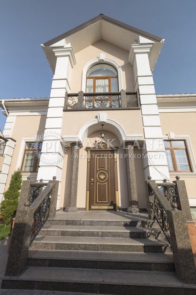 Дом Крюковщина, N-15344 - Фото 55