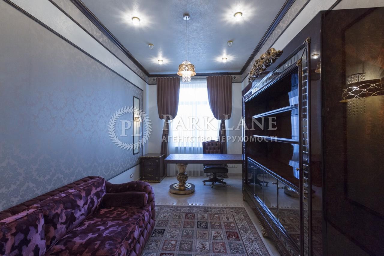 Дом Крюковщина, N-15344 - Фото 12