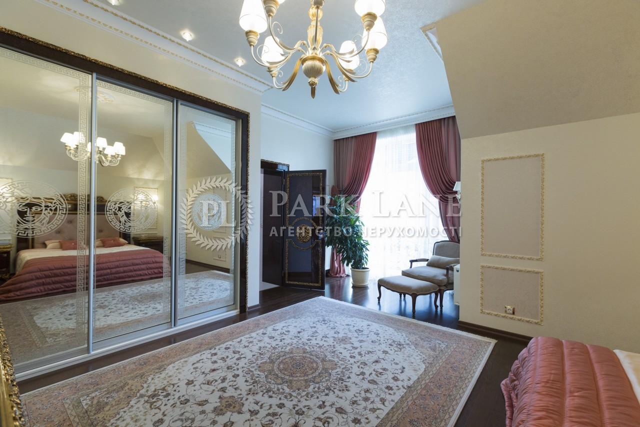 Дом Крюковщина, N-15344 - Фото 20