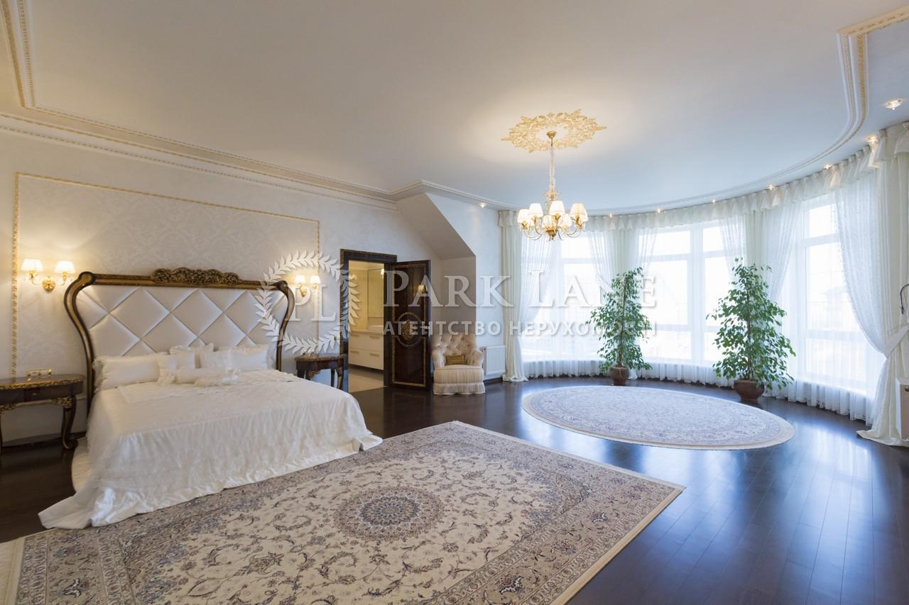 Дом Крюковщина, N-15344 - Фото 14
