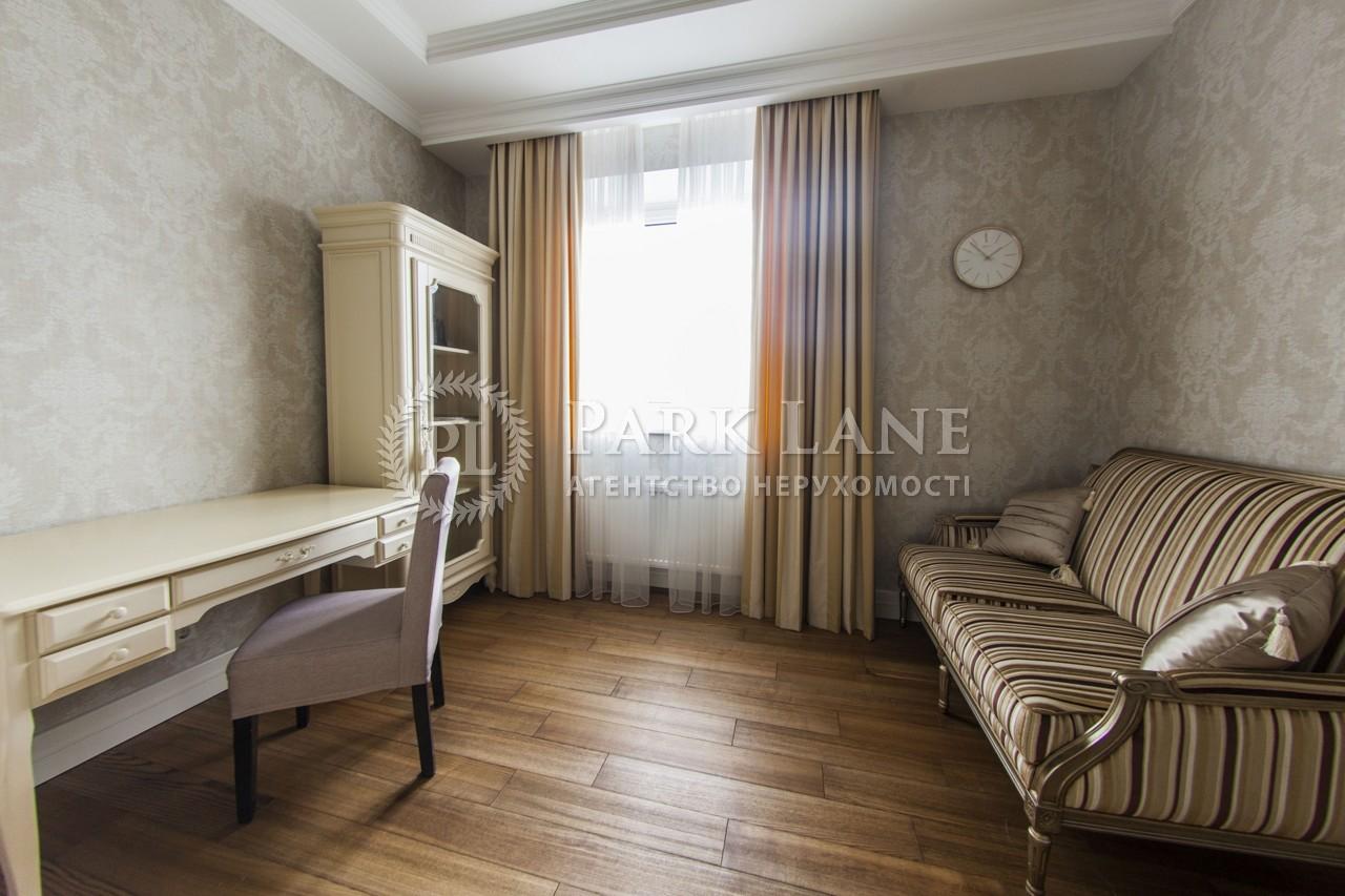 Квартира J-21367, Шевченко Тараса бульв., 27б, Киев - Фото 23