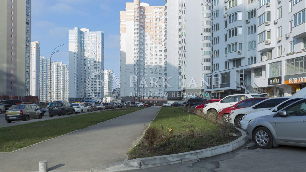 Офіс, вул. Чавдар Єлизавети, Київ, Z-229841 - Фото 3
