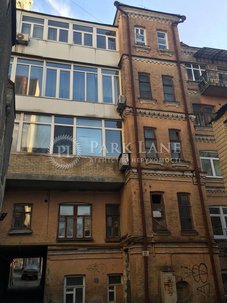 Офис, ул. Паньковская, Киев, Z-678988 - Фото 3