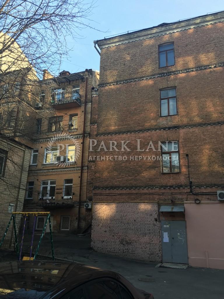 Офис, ул. Паньковская, Киев, Z-678988 - Фото 4