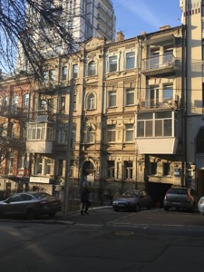 Коммерческая недвижимость, R-35353, Паньковская, Голосеевский район