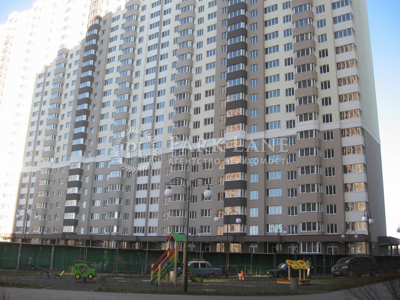 Квартира ул. Киевская, 245, Бровары, L-22499 - Фото 1