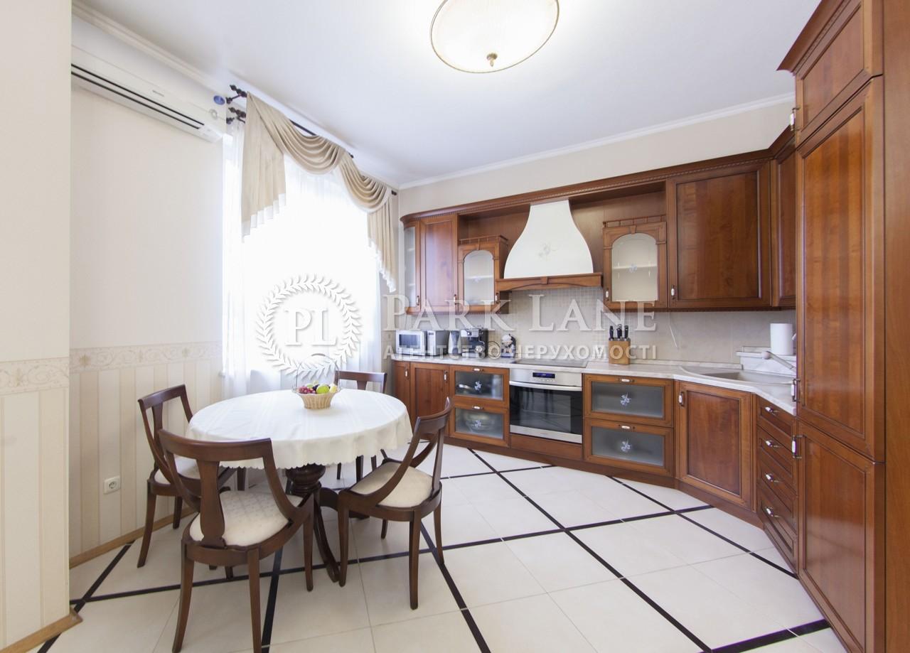Квартира вул. Шота Руставелі, 44, Київ, N-15303 - Фото 9