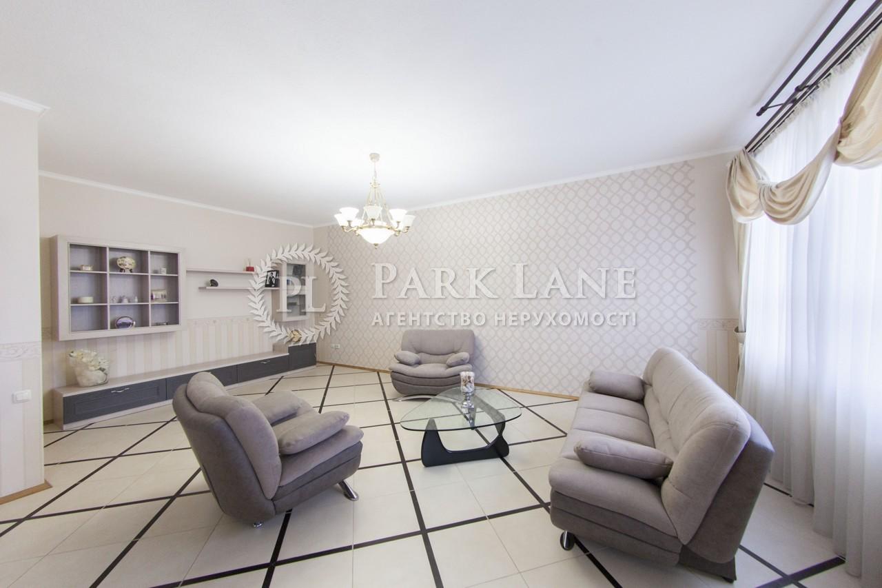 Квартира вул. Шота Руставелі, 44, Київ, N-15303 - Фото 5
