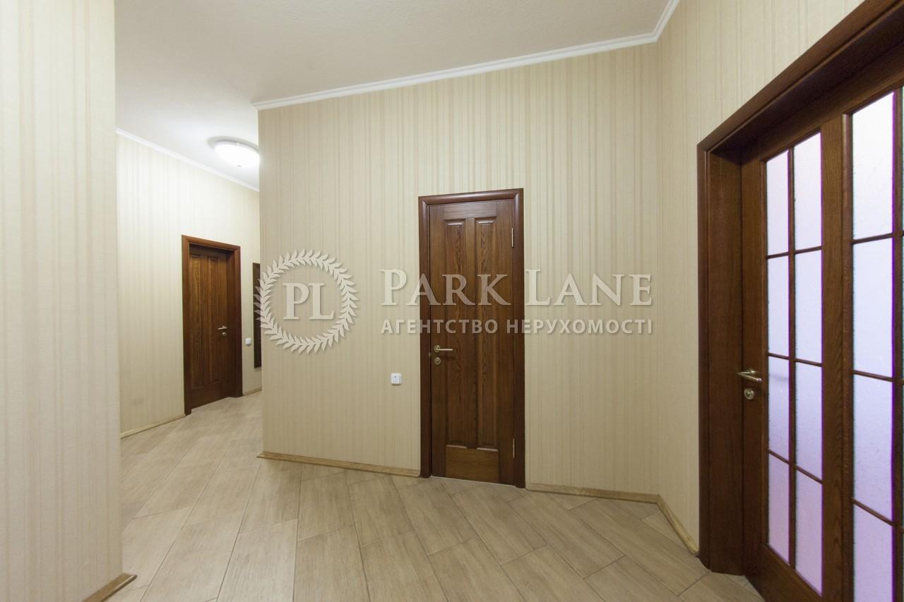 Квартира вул. Шота Руставелі, 44, Київ, N-15303 - Фото 19