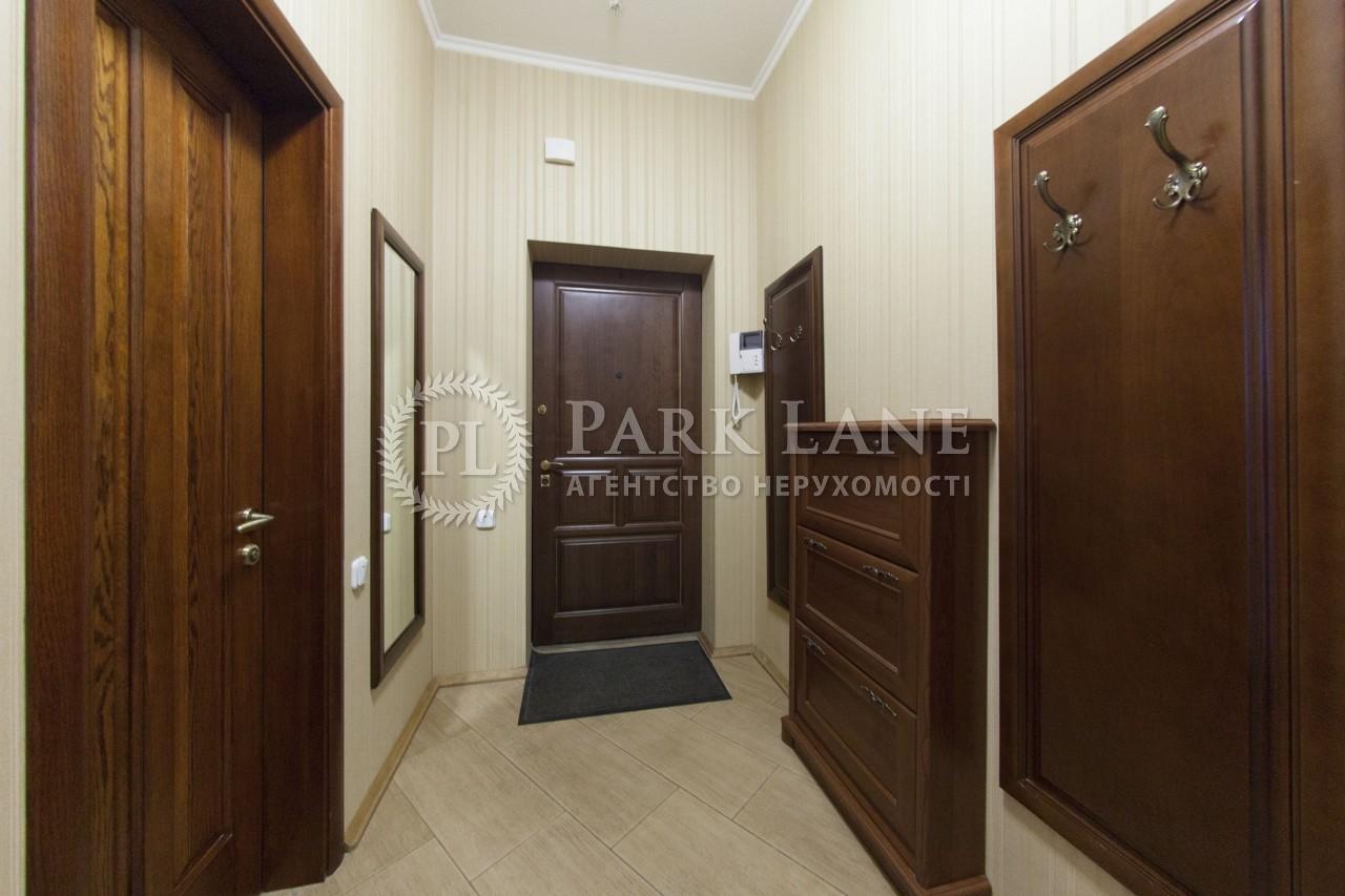 Квартира вул. Шота Руставелі, 44, Київ, N-15303 - Фото 22