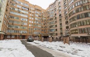 Квартира B-63996, Павловская, 17, Киев - Фото 5