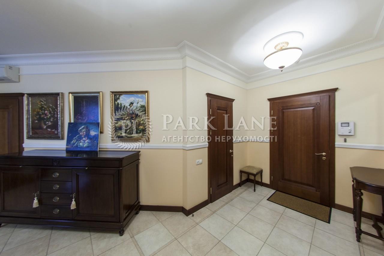 Квартира вул. Жилянська, 59, Київ, K-21788 - Фото 25