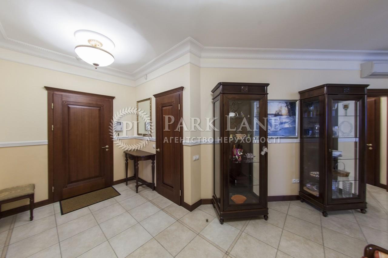 Квартира вул. Жилянська, 59, Київ, K-21788 - Фото 26