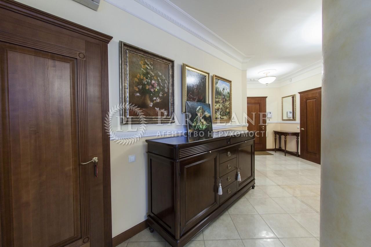 Квартира вул. Жилянська, 59, Київ, K-21788 - Фото 24