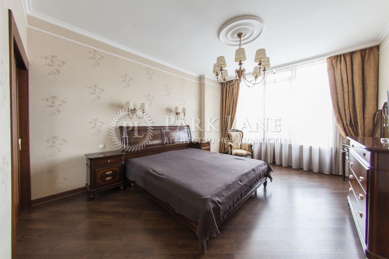 Квартира вул. Жилянська, 59, Київ, K-21788 - Фото 8