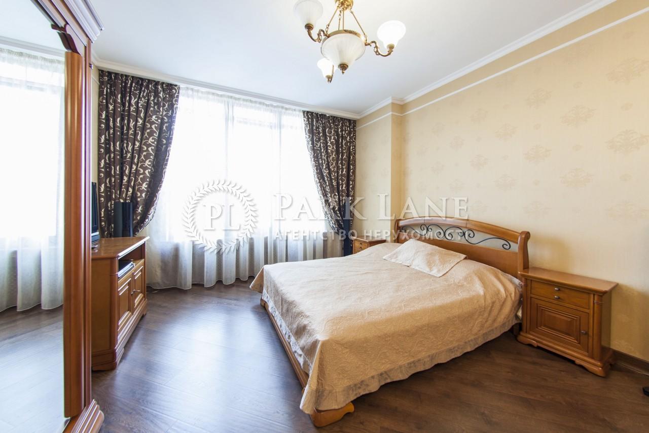 Квартира вул. Жилянська, 59, Київ, K-21788 - Фото 11