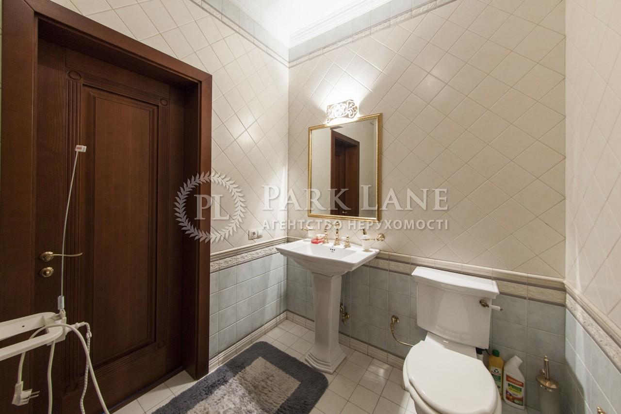Квартира вул. Жилянська, 59, Київ, K-21788 - Фото 21