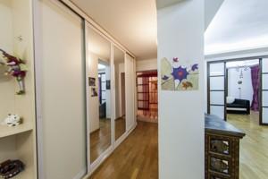 Квартира N-16053, Шевченко Тараса бульв., 2, Киев - Фото 18