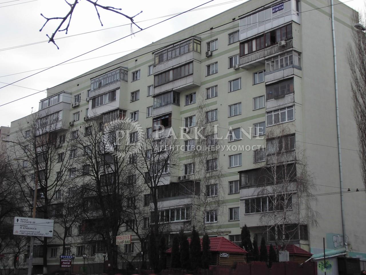 Нежитлове приміщення, вул. Солом'янська, Київ, J-27125 - Фото 1
