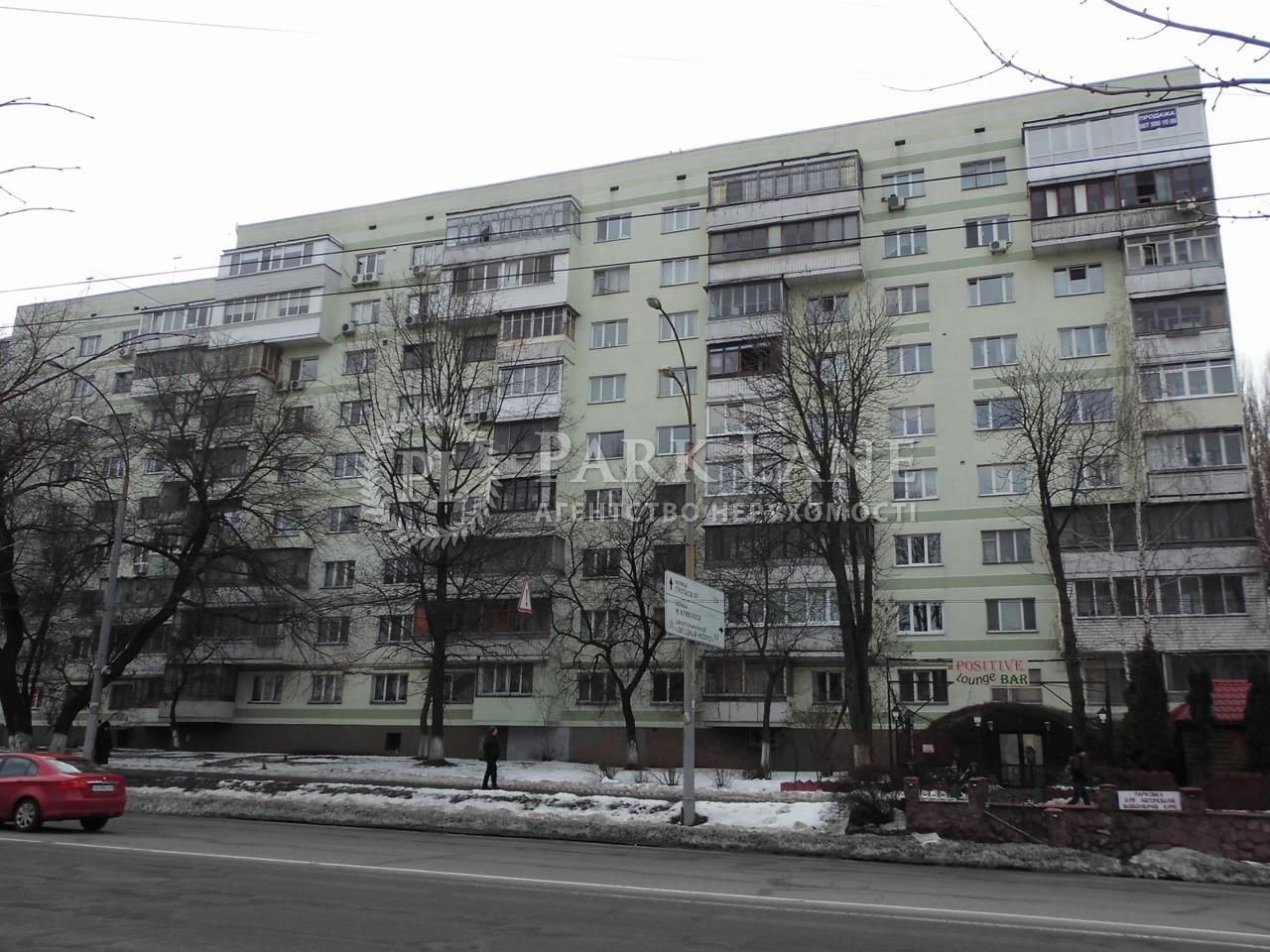 Нежитлове приміщення, вул. Солом'янська, Київ, J-27125 - Фото 27